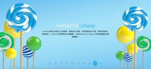 Android版本回顧: 這些年我們吃過的甜點