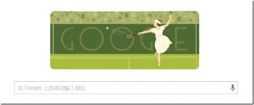 女子網球的傳奇 Suzanne Lenglen 拿下的大滿貫冠軍次數 絕對讓你驚呆