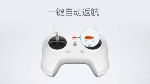 小米無人機亮相 4K版人民幣2 999