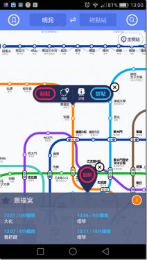 首爾地鐵怎麼搭最方便?最後幾點你一定要注意