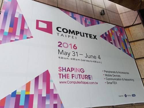 2016 Computex非常