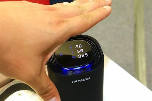 2016 Computex PAPAGO Airfresh S10D車用空氣淨化器