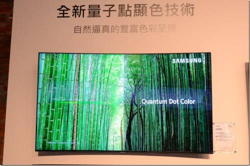 Samsung 2016 超 4K 電視登台 全新量子點與 HDR1000 展現更高畫質