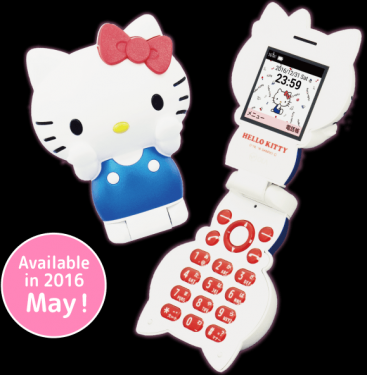 Hello Kitty 耍萌無極限 凱蒂貓推出折疊式手機