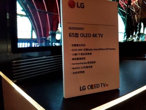LG OLED TV 讓影像的黑 極黑
