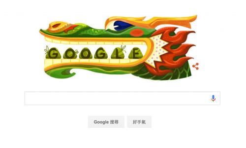 [Google Doodle]五月五慶端午節 這五件事你一定要做