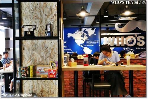 鬍子茶 台北師大店 不限用餐時間 餐點平價選擇多 桌遊聚會好去處