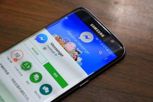 大解禁 Facebook Messenger現在也能與其他用戶傳送 SMS 簡訊