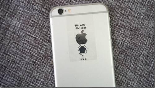 RealFlash 專屬iPhone的夜拍神器!輕鬆打亮你的黑暗空間!