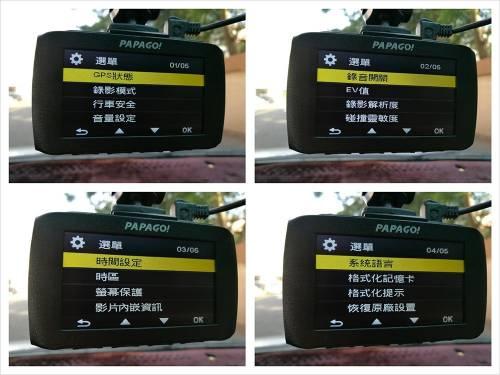 太清晰!PAPAGO GoSafe 51G 行車記錄器開箱 GPS 精準安全預警搭配 TireSafe D10E 胎壓偵測套件如虎添翼