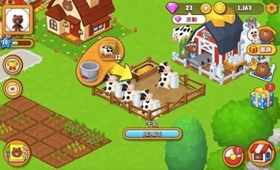 LINE 熊大農場正式開張 還有免費貼圖限時下載