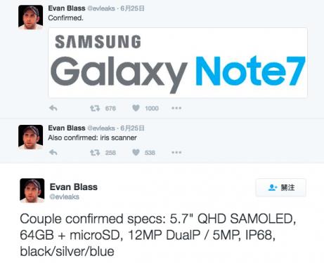 Samsung Note7 將會加入IP68與iris scanner新功能