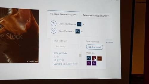 Adobe 2016年更新 Adobe Stock頂級收藏找圖超聰明