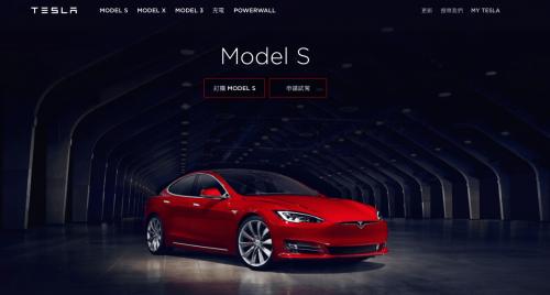 Tesla終於進台 台灣官網正式上線