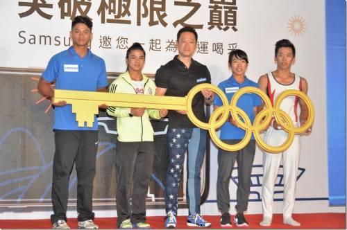 台灣奧運選手前往里約奮戰 台灣三星電子 18 年連續贊助奧林匹克