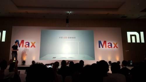 小米MAX 米家LED檯燈 第二代空氣清淨機台灣即將開賣