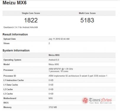7月19正式發表 魅族MX6規格 跑分搶先看