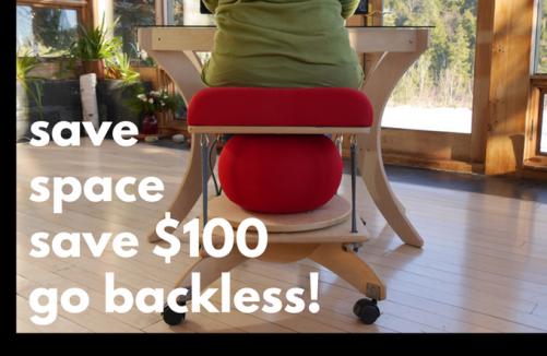 Språng Chair 坐著也能運動 矯正姿勢的搖搖倚