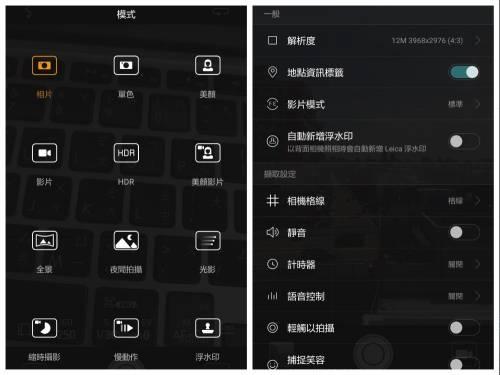 效能規格更優異 徠卡認證P9系列雙鏡頭手機 HUAWEI P9 Plus 開箱動手玩