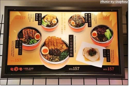 竜卷龍卷飯堂 翻轉台式飯盒 走上食農復興之路 捷運中山站美食