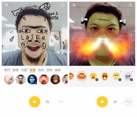 AR擴增實境有趣自拍應用 egg艾格-讓你1秒變身的相機App