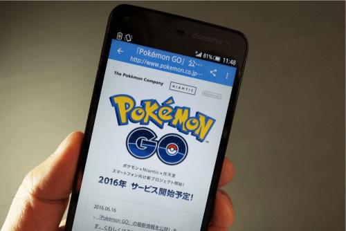 傳Pokémon GO 精靈寶可夢 將在7月20日於日本正式上線