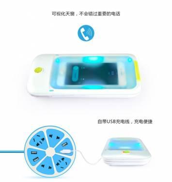 你的手機比馬桶髒上18倍!SORBO 智慧手機消毒盒為你手機消毒