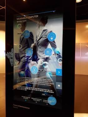 三星創新博物館 S I M 帶給你科技演進的感動與對未來的期待