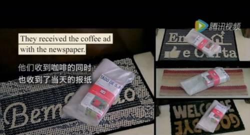 在咖啡盒上看到每日頭條 證明你買到的是新鮮咖啡