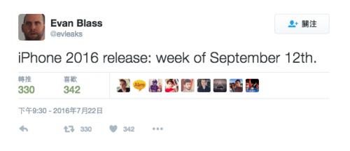 知名爆料者透露:新一代iPhone將在9月12日該週發表