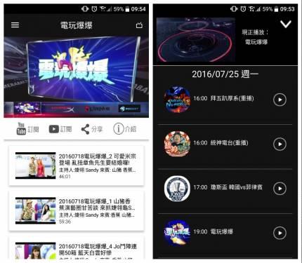 電視壞掉 打發時間的好幫手 Camerabay麥卡貝網路電視App