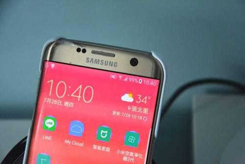 [開箱]三星Galaxy S7 edge X Line 太空熊大無線充電版
