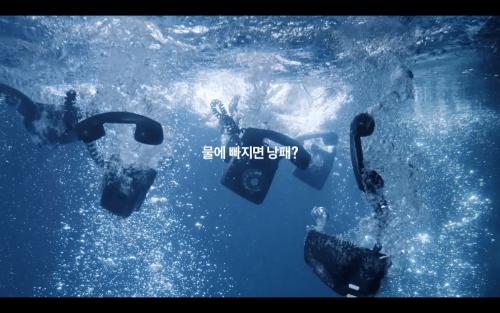 三星Galaxy Note 7預告片曝光 8月2日正式發表