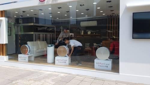 LG PuriCare空氣清淨器 純淨空氣