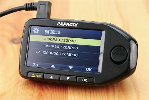 可記錄車前車後並偵測胎壓 具有 GPS 的 PAPAGO 760 行車紀錄器開箱