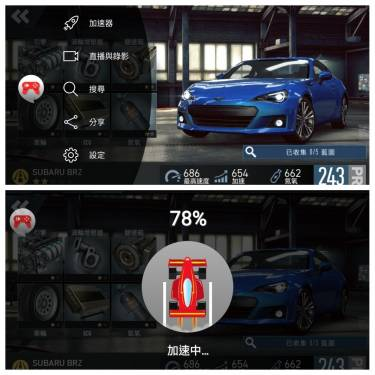 高 CP 值手機經典 萬元有找高質感手機 ASUS ZenFone 3 ZE552KL 開箱動手玩