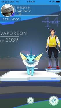 Pokemon GO寶可夢 道場 Gym 怎麼打 要選哪一隊
