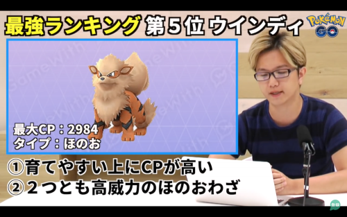 Pokemon GO精靈寶可夢 除了傳說寶可夢之外 這五隻最強