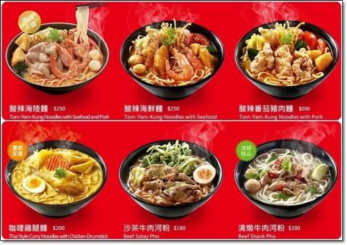 超熱門值得讓你排隊的美食 台中勤美誠品大心新泰式麵食