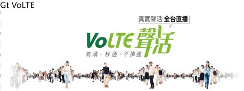 眾所矚目Samsung Galaxy Note 7售價公布 三星第一款VoLTE手機 Galaxy J3就在亞太電信