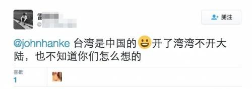 Pokemon GO CEO對台灣的繁中祝福 意外開啟另一戰場