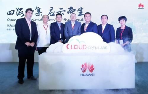 華為發表雲端開放實驗室 推動 全面雲端化 促使數位化轉型