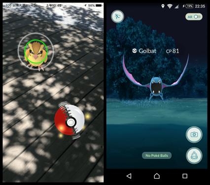 還我!沒丟中的Pokemon寶貝球你知道可以撿回來嗎?