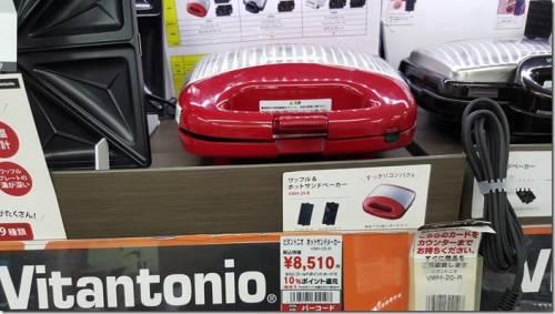日本電器讓人趨之若鶩 你也想買了嗎?