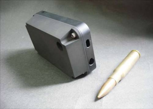 正港的無敵手機保護殼 點五口徑的子彈也打不穿