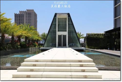 新竹芙洛麗大飯店 愛在芙洛麗一站式婚宴服務 貼心婚企團隊幫你包辦好結婚大小事