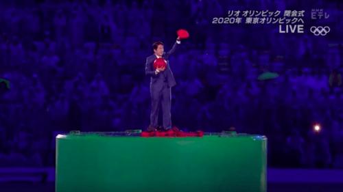 馬力歐現身里約奧運閉幕 日本東京精彩預告:2020年見