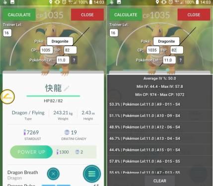 Pokemon GO 精靈寶可夢 GO 手動IV值查詢神器PokeGO Master 個體值好壞馬上就能辨別