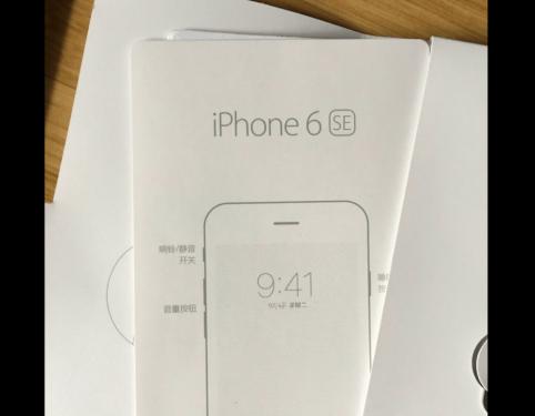 下一代iPhone不叫iPhone 7?傳iPhone 6 SE外盒曝光