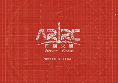 五月天「頑固」MV 真實版!ARRC 前瞻火箭募資計劃 用MIT火箭實現太空夢